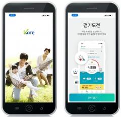 교보생명, 통합 고객서비스 앱 '케어' 출시