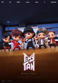 빅히트, 방탄소년단 캐릭터 '타이니탄'(TinyTAN)' 론칭