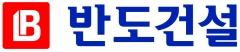 업계 기부 선도하는 반도건설…폭우 피해 1억 기탁