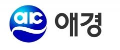 애경산업, 2Q 적자 전환…화장품 '흔들'