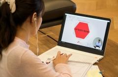 SKT, 전국 16개 대학에 AI 커리큘럼 제공