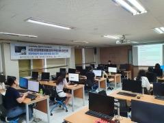 전주기전대학, '정보화 능력 향상 코딩 교육' 진행