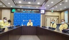 대구시, 태풍 '장미' 북상에 총력대응체계 가동