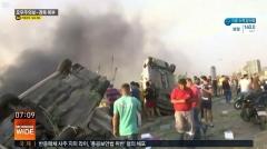 """""""폭발참사는 부패의 결과""""…레바논 내각 총사퇴"""