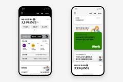 현대카드, 고객맞춤형 듀얼홈 앱 3.0 출시
