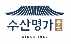 동원산업, 프리미엄 수산물 HMR 브랜드 '수산명가' 론칭