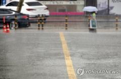 퇴근길 서울·경기 산발적 빗방울…내일 전국 곳곳 소나기