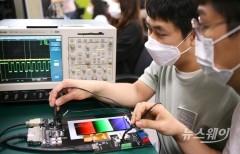 삼성디스플레이, 소비전력 22% 낮춘 스마트폰 OLED 상용화