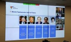 故 김운용·사마란치 등 세계태권도 명예의 전당에 첫 헌액