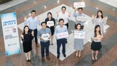 수출입은행, '청렴다짐의 날' 행사 개최