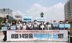 내일(14일)은 '택배 없는 날'…'쿠팡·SSG닷컴·마켓컬리' 정상 운영