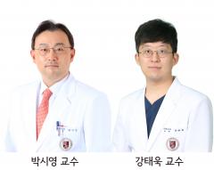 고대 안암병원 박시영 교수팀, 향산학술상 수상
