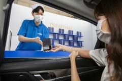 SKT, '갤럭시노트20' 드라이브 스루 개통행사