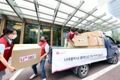 LGU+, 집중호우 피해지역에 구호물품 지원