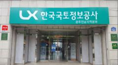 LX 광주전남본부, '부동산소유권 이전등기 등에 관한 특별조치법' 시행…지적측량 지원