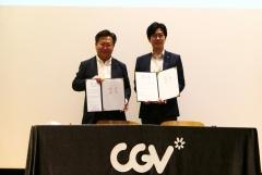 존리 대표의 금융문맹 탈출 위한 금융교육, CJ CGV와 업무 협약