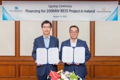 수출입은행, 한화에너지 아일랜드 ESS 프로젝트에 5620만 유로 지원