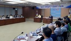 최기문 영천시장, '새마을운동 50주년' 시정발전 간담회 개최