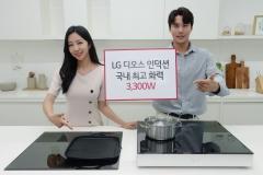 LG전자, 국내 최고 화력 '디오스 인덕션' 출시