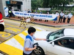 인천항만공사, '코로나19 극복 사회적 거리두기 캠페인' 개최