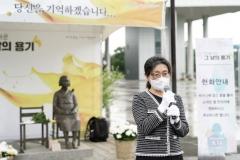은수미 성남시장, 일본군위안부 피해자 기림의 날 추모식 참석