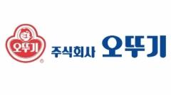 오뚜기, 2Q 영업익 529억원…전년比 39.6% '쑥'