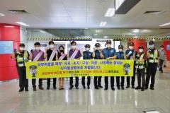인천교통공사, '지하철 내 디지털 성범죄 예방' 합동 캠페인