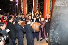 대구시, 국채보상공원에서 '제75주년 광복절 타종행사' 개최