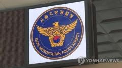 30대 남성, 철원 통해 월북 시도…구속해 수사 중