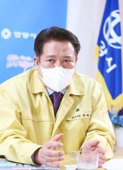 안양시, 안양시립합창단원 전원 '코로나19 음성' 판정