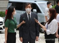 조국, 딸 모욕한 일베 회원 추가 고소