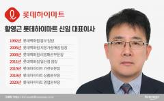 이동우 자리 메운 황영근, 롯데하이마트 반전 이끌까