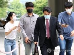 서울 강남서 모르는 여성 7명 때리고 도주한 30대 남성 구속