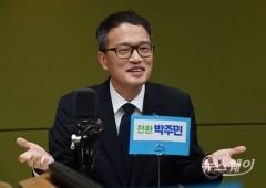 박주민, 2016년 김종인 발의한 상법 재발의