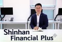 신한생명, 자회사형 GA '신한금융플러스' 영업 개시