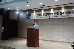"""유나이티드제약 """"코로나19 흡입치료제 개발…내년 상반기 상용화 추진"""""""