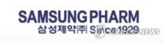 """식약처 '리아백스주' 허가 취소…삼성제약 """"집행정지 신청할 것"""""""