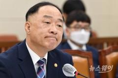 홍남기 역대 두번째  長壽 기재부 장관 눈앞