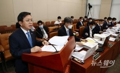 """관세청장 """"특사경 사기죄 수사권한 확보 추진"""""""