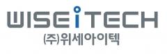 위세아이텍-이투스교육, 조인트벤처 '에듀 에이아이(Edu ai)' 설립 협약 체결