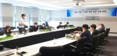 한국산업기술대, 찾아가는 '기업체 재직자 교육' 실시