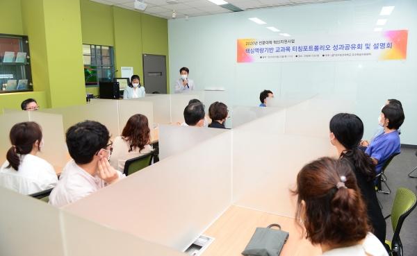 대구보건대, 교수연구사업 성과공유회 개최