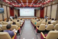 한빛원전, 2021년도 사업자지원사업 공모 설명회 개최