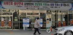 '감염병 전담' 마산의료원 간호사 코로나19 확진…응급실 폐쇄