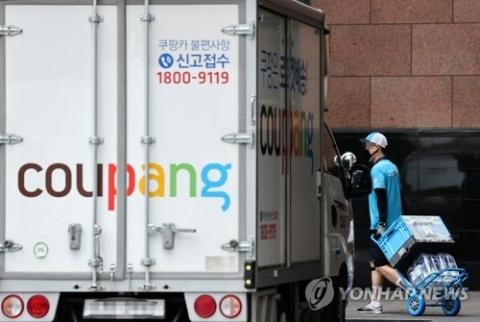 """쿠팡 물류센터 성희롱 논란···사측 """"노조 주장 사실무근"""""""
