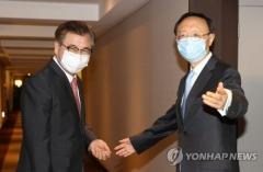 """서훈-양제츠 회담 4시간 만 종료…""""충분히 폭넓게 대화했다"""""""