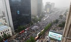 서울 '10인 이상 집회금지' 또 연장…한강공원 통제도 유지