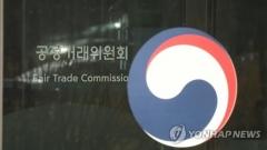 공정위 '결합상품 부당지원' SKT·SKB에 과징금 부과