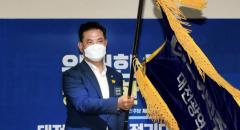 민주당 대전 지역구 의원 6명 자율격리 통보받아