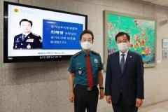 장현국 경기도의회 의장, 최해영 경기남부지방경찰청장 접견